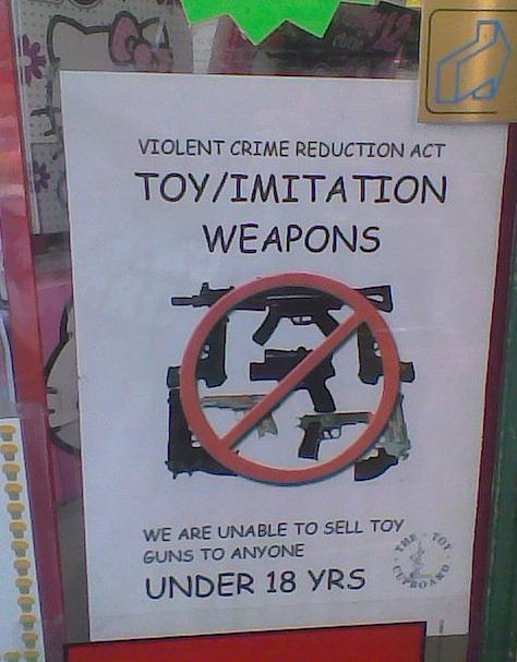 Imitation Weapons Comic Sans